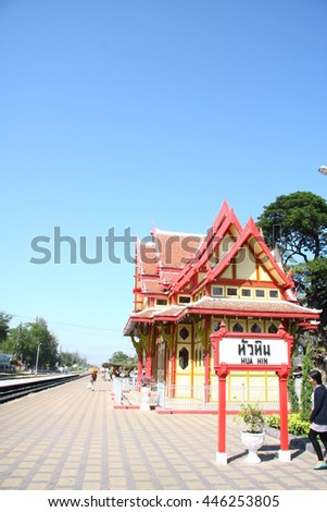 Hua Hin, Famous place in Thailand/ The words in the sign is the name of this pace = Hua Hin