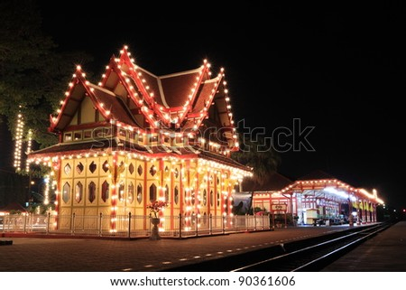 hua hin railway station - stock photo