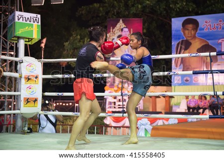 HUAHIN THAILAND-16APR,2016:Unidentified people,Muaythai girl,Thai boxing Martial Art of Thailand at huahin,thailand on 16 april 2016 - stock photo