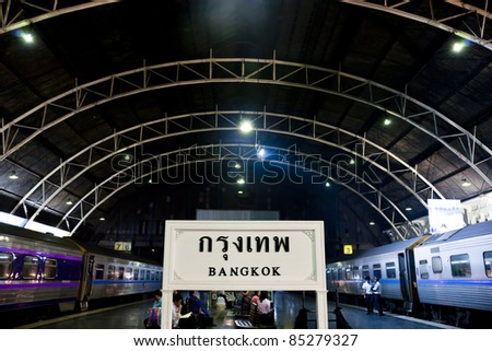 Hualampong train station in night time - stock photo