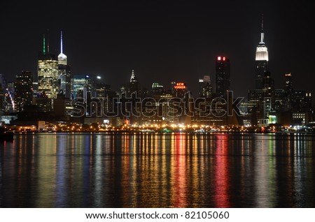 Hudson evening - stock photo