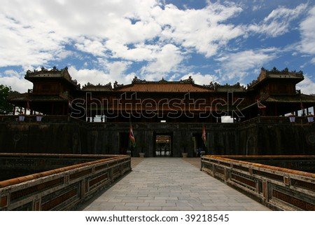 hue imperial palace gate, vietnam - stock photo