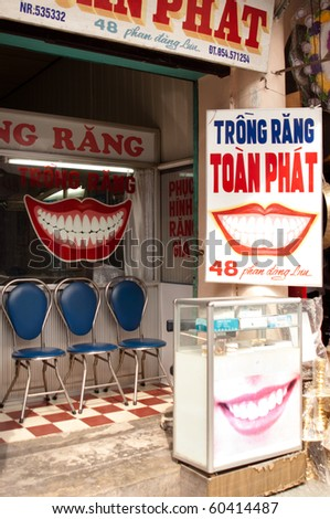 HUE, VIETNAM - SEPTEMBER 4: Dental clinic in Hue, on September 4, 2010. There is a shortage of dentists in Vietnam - 65,000 people to one dentist (source physiciansforpeace) - stock photo