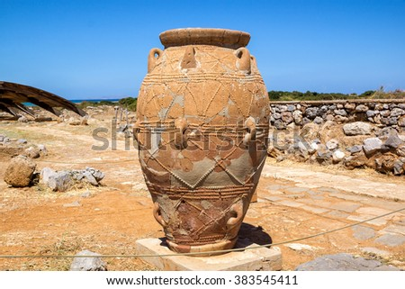 Huge ancient vase in the ruins of Crete island, Greece - stock photo