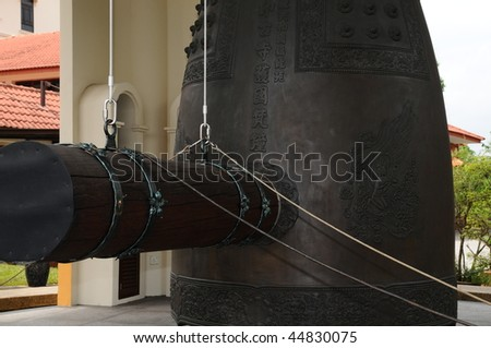 Huge Bell In A Temple - stock photo