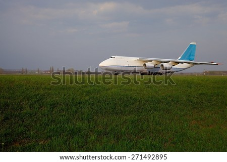 Huge Cargo Aircraft - stock photo