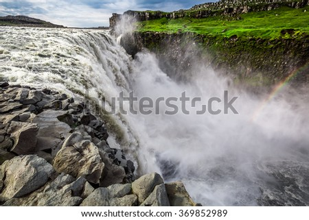 Huge Dettifoss waterfall in Iceland