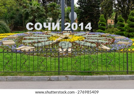 Huge floral clock at the building of the marine station in Sochi, Russia. - stock photo