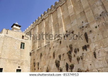 Huge wall of Patriarchs Cave in Hebron, Israel. - stock photo