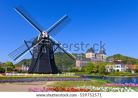 Huis Ten Bosch, Nagasaki, Japan