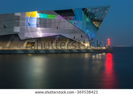HULL, ENGLAND - AUGUST 23: The Deep is a public aquarium situated at Sammy's Point, at the confluence of the River Hull and the Humber estuary on August 23 2013 in Hull, England. - stock photo