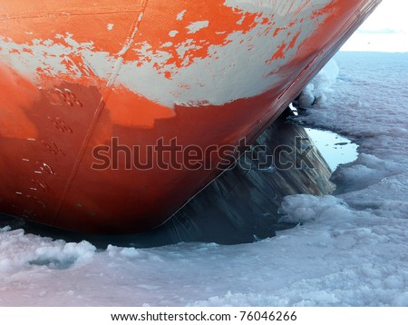 Hull of an icebreaker - stock photo