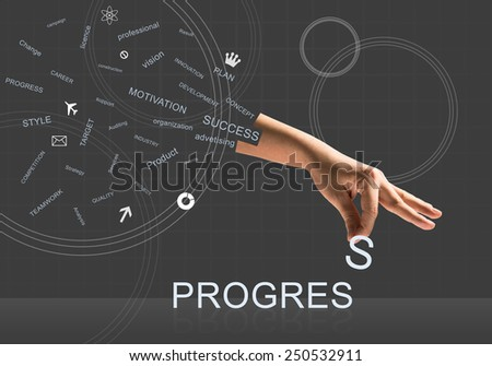 Human hand connecting letters of word progress - stock photo
