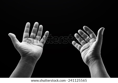 Human open empty hands with palms up. Praise, Worship, Forgiveness, Mercy, Humble, Evangelical, Hallelujah, Thankful, Praise, Redeemer, Redemption, Thankful, Amen, Trust, Hope, Love, Reconcile concept