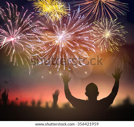 Human raised hands. Blur Cure God Hope Sky Man Dua Live Mercy Islam Alone Autism Hajj Light Muslim Allah Prayer People Black Right Easter World Refugee Nature Night Firework 2016 2017 Amen concept.