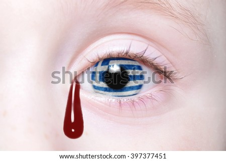human's eye with national flag of greece with bloody tears. concept - stock photo