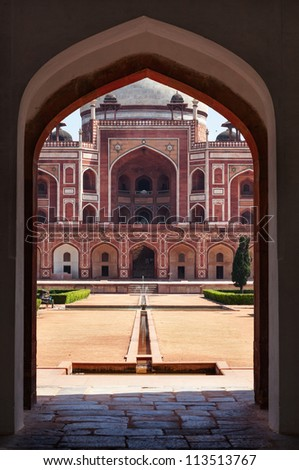 Humayun's Tomb. View through arch. Delhi, India