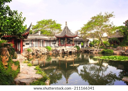 Humble Administrator's Garden in Suzhou, China. Summer day - stock photo
