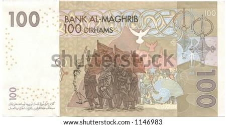 Hundred Moroccan Dirhams - stock photo