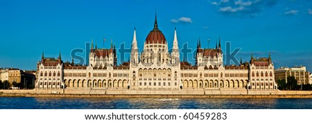 Hungarian Parliament Building in Budapest, - stock photo