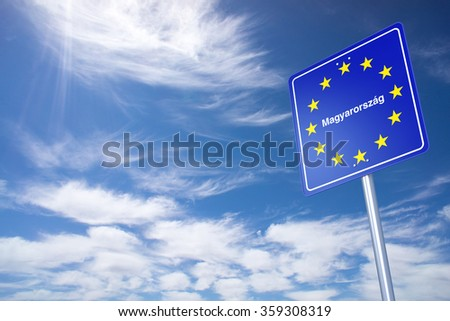 Hungary Border Sign with clouds sky. 3D Rendering - stock photo