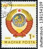 HUNGARY - CIRCA 1972: A stamp printed by Hungary, shows arms of Soviet Union, circa 1972 - stock photo