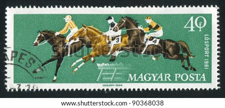HUNGARY - CIRCA 1961: A stamp printed by Hungary, shows horse race, circa 1961
