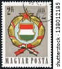HUNGARY - CIRCA 1958: A stamp printed by Hungary, shows Hungary arms, circa 1958 - stock photo