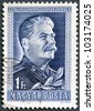 HUNGARY - CIRCA 1949: A stamp printed by Hungary, shows Joseph Vissarionovich Stalin, 70th anniversary of the birth of Joseph Stalin, circa 1949 - stock photo