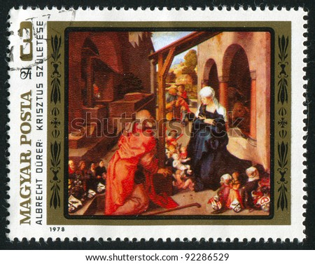 "HUNGARY - CIRCA 1978: A stamp printed by Hungary, shows ""Nativity"" by Albrecht Durer, circa 1978 - stock photo"