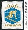 HUNGARY - CIRCA 1960: A stamp printed by Hungary, shows slalom, circa 1960 - stock photo