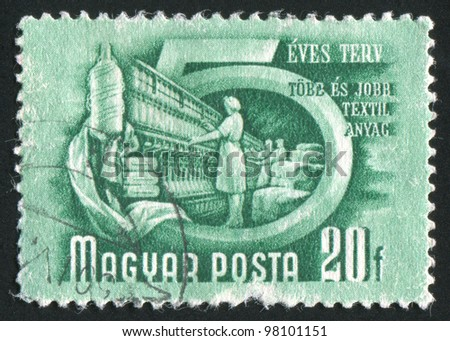 HUNGARY- CIRCA 1950: A stamp printed by Hungary, shows textile industry, circa 1950