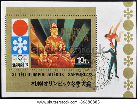 HUNGARY - CIRCA 1972: A stamp printed in Hungary commemorating the Sapporo Olympics, circa 1972