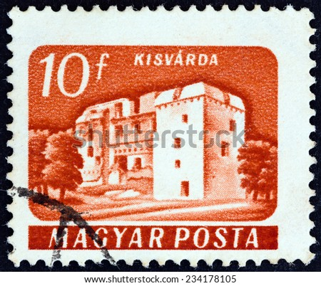 "HUNGARY - CIRCA 1960: A stamp printed in Hungary from the ""Castles and Fortresses "" issue shows Kisvarda, circa 1960.  - stock photo"