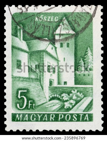 "HUNGARY - CIRCA 1960: A stamp printed in Hungary from the ""Castles and Fortresses "" shows Koszeg, circa 1960. - stock photo"