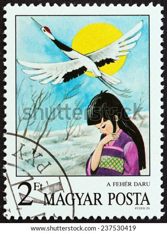 """HUNGARY - CIRCA 1987: A stamp printed in Hungary from the """"Fairy Tales """" issue shows The White Crane (Japanese folk tale), circa 1987.  - stock photo"""