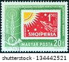 "HUNGARY - CIRCA 1963: A stamp printed in Hungary from the ""Organization of Socialist Countries Postal Administrations Conference, Budapest"" issue shows an Albanian stamp of 1962, circa 1963. - stock photo"