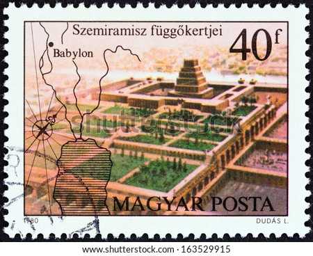 "HUNGARY - CIRCA 1980: A stamp printed in Hungary from the ""Seven Wonders of the Ancient World "" issue shows the Hanging Gardens of Babylon, circa 1980."