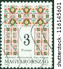 "HUNGARY - CIRCA 1995: a stamp printed in Hungary showing Folk motives of Vas megue, with the same inscription, from the series ""Hungarian Folk Art"", circa 1995 - stock photo"