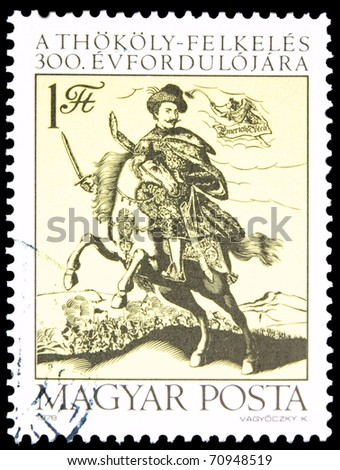 HUNGARY - CIRCA 1978: A stamp printed in Hungary showing general riding horse, circa 1978