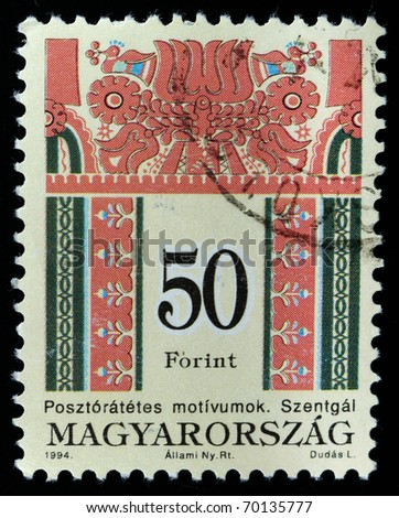 HUNGARY - CIRCA 1994: a stamp printed in Hungary showing National People's ornament, circa 1994