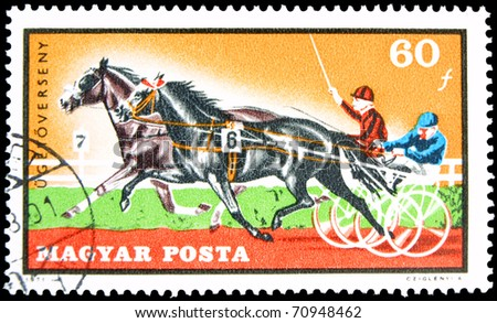 HUNGARY - CIRCA 1971: A stamp printed in Hungary showing racehorses, circa 1971