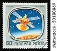 HUNGARY - CIRCA 1978: A stamp printed in Hungary showing space lab circa 1978 - stock photo