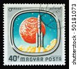 HUNGARY - CIRCA 1976: A stamp printed in Hungary showing space racket circa 1976 - stock photo