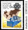 """HUNGARY - CIRCA 1983: A Stamp printed in Hungary shows Automatic letter-storing equipment, with inscription and name of series """"World Communications Year"""", circa 1983 - stock photo"""