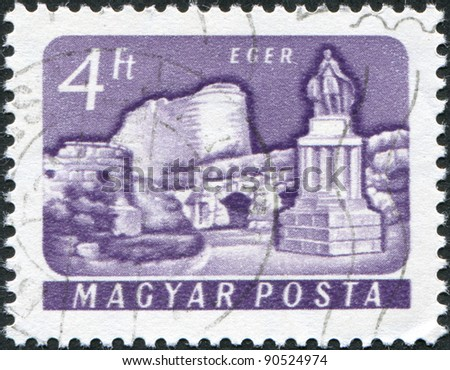 HUNGARY - CIRCA 1961: A stamp printed in Hungary, shows Castle of Eger, circa 1961 - stock photo