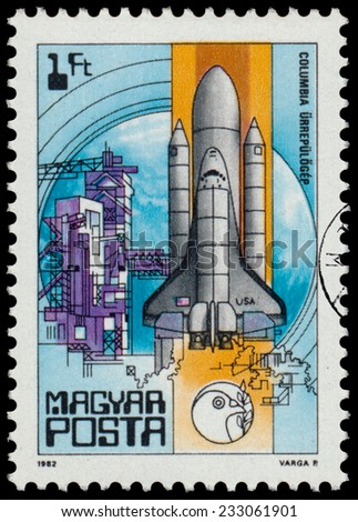 "HUNGARY - CIRCA 1982: A stamp printed in Hungary shows Columbia Space Shuttle, with the same inscription, from the series ""Space Research"", circa 1982"