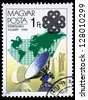 """HUNGARY - CIRCA 1983: A Stamp printed in Hungary shows Dish aerials and rocket, with inscription and name of series """"World Communications Year"""", circa 1983 - stock photo"""
