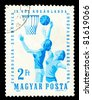 HUNGARY - CIRCA 1964: A stamp printed in Hungary shows image of netball players, series, circa 1964 - stock photo