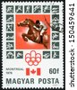"HUNGARY - CIRCA 1976: A stamp printed in Hungary, shows Montreal Olympic Emblem, Canadian Flag, Equestrian, with inscription and name of series ""Olympic games in Montreal, 1976"", circa 1976 - stock photo"